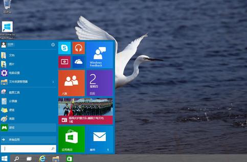windows10增长放缓