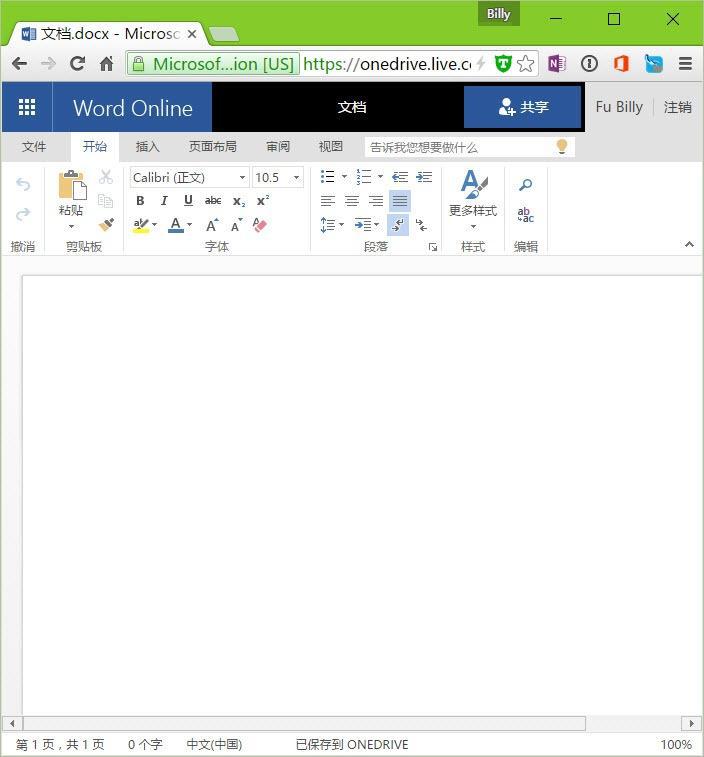 officeonline新功能汇总