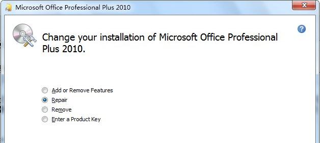 如何解决Office程序无法关联的问题