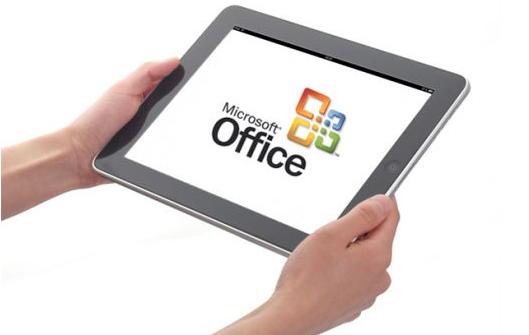 office2010正版购买