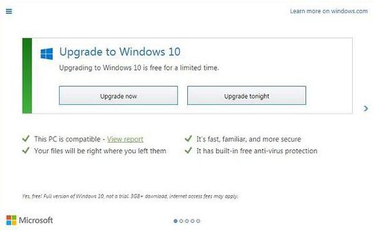 微软win10更新