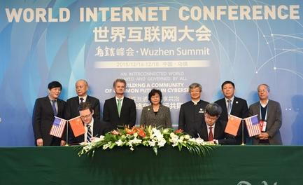微软与中国电科