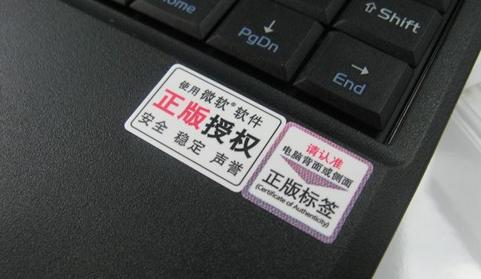 电脑标签截图