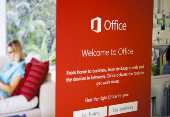 office2016官方正式版