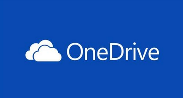 OneDrive云盘