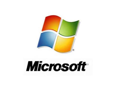 湖南省微软代理商