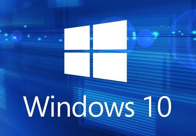 微软win10系统