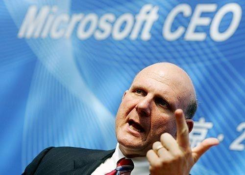 微软2016