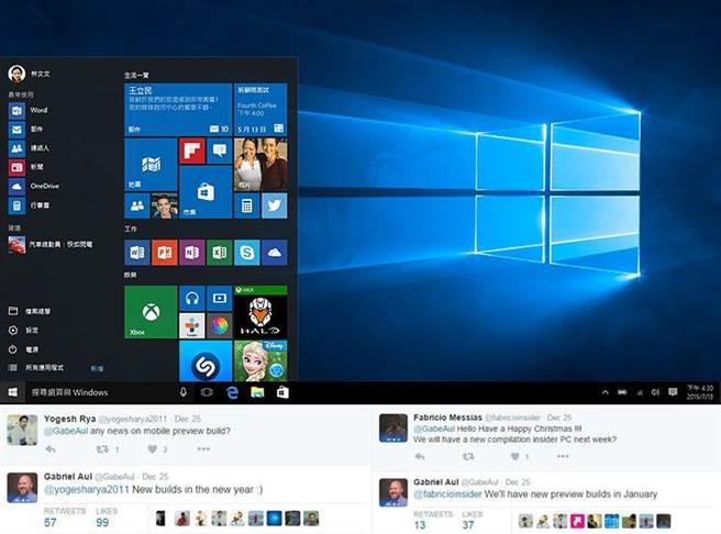 windows10全新预览版