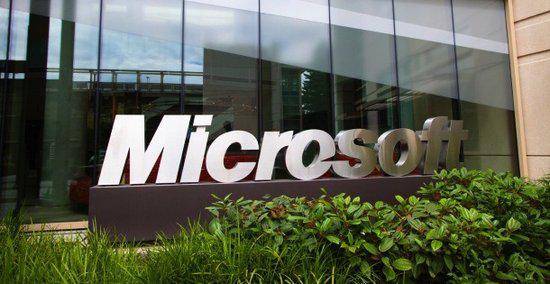 微软接受反垄断调查