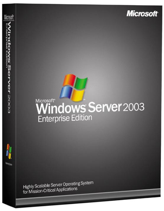Windows Server版本截图