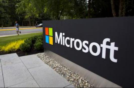 工商总局回应调查微软