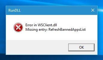 Windows 10报错