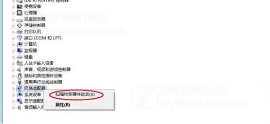 Win7网卡驱动装不上