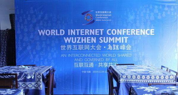 中国政府专供版Windows 10系统