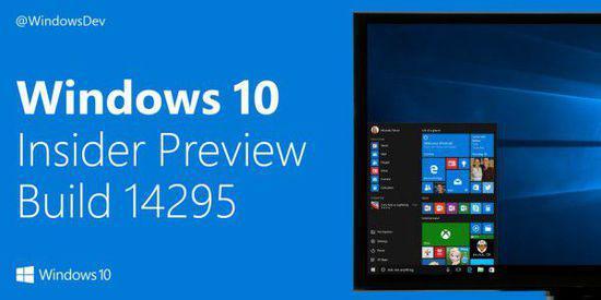 最新版Windows 10 Redstone