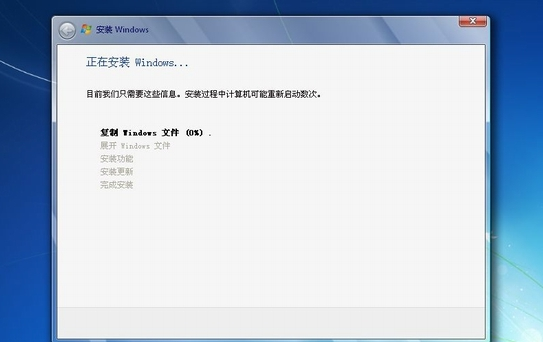 XP升级windows7