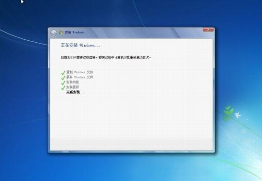 XP升级windows7