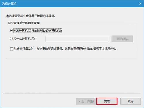 """Win10中启用""""XP版事件查看器"""""""