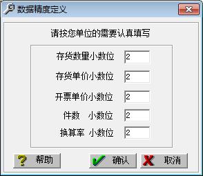 会计做账之用友T3:[1]如何建立账套