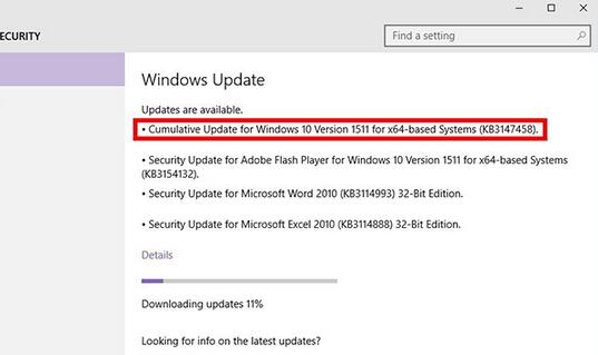 Win10安全更新KB3147458问题