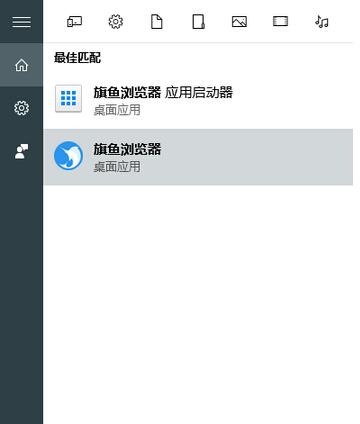 win10入门,Cortana搜索不显示网络内容