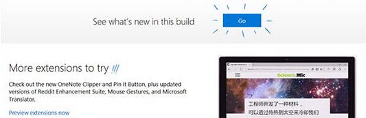 Win10 Edge浏览器支持VP9等格式