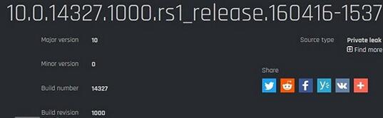 Win10移动版一周年更新预览版14327正在测试中