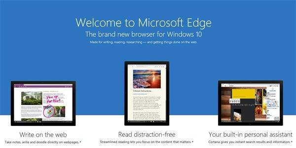 Edge浏览器支持更多在线视频格式