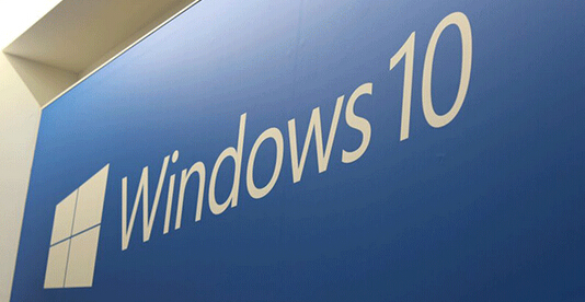 Win10专业版应用商店将不再允许关闭
