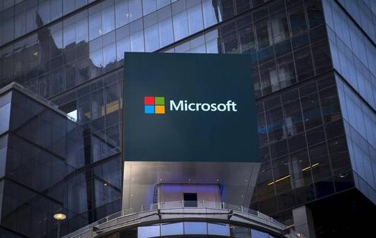 微软6月7日关闭MSN中文网:重点转向软件服务