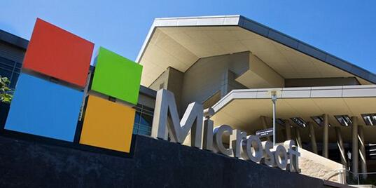 微软累计营收已达1万亿美元