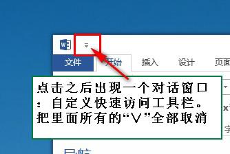 Office2013恢复