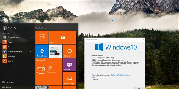 Windows 10十全大补丁一键升级最新版