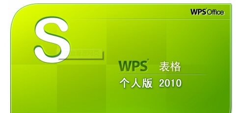 wps office 里EXCEL的自动填充选项在哪里呀
