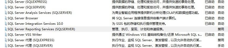解决Windows Server 2008 System进程占用80端口_正版软件商城聚元亨