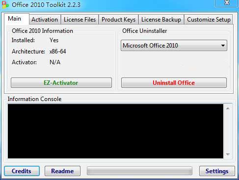 office2010密钥生成器_正版软件商城聚元亨
