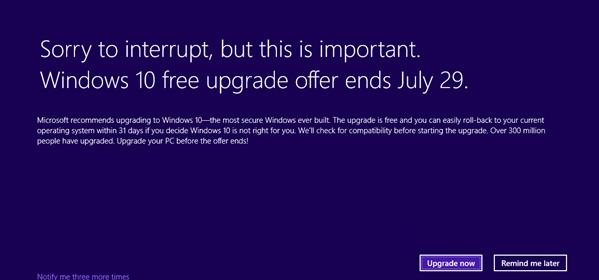 有了这个,微软再也不逼你升级win10!_正版软件商城聚元亨