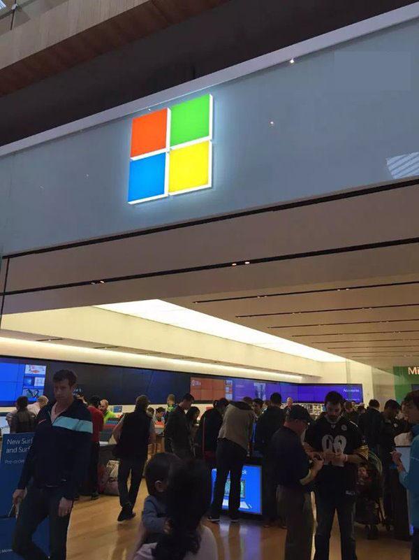 微软零售店_正版软件商城聚元亨