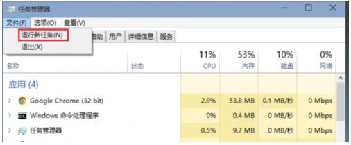 win10桌面崩溃,图标消失_正版软件商城聚元亨