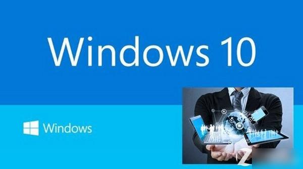 win10最低配置要求_正版软件商城聚元亨