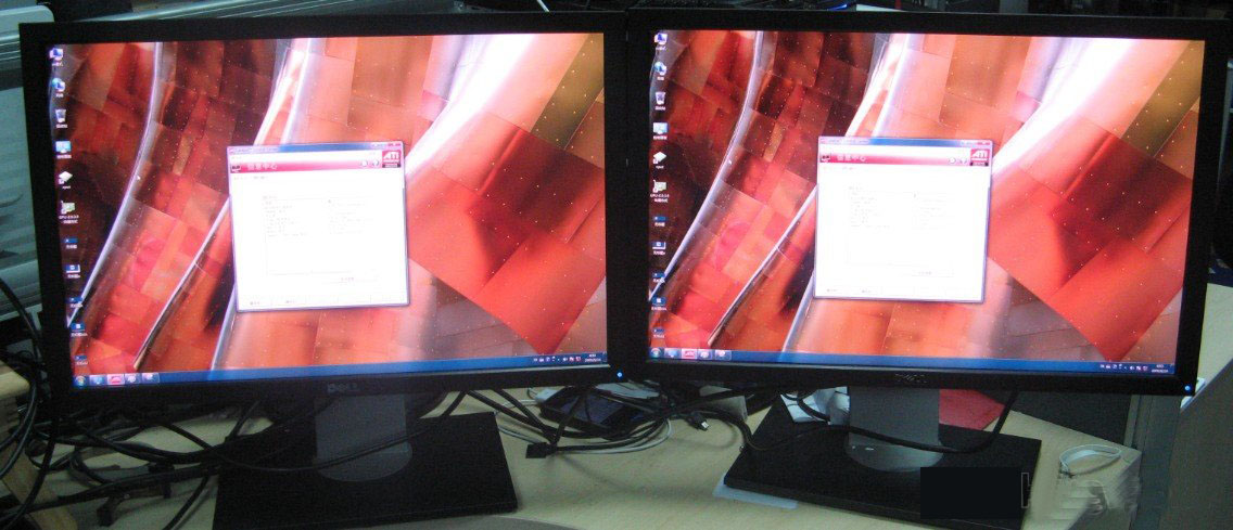 Windows7设置双显示器屏幕的方法