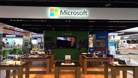 微软零售店