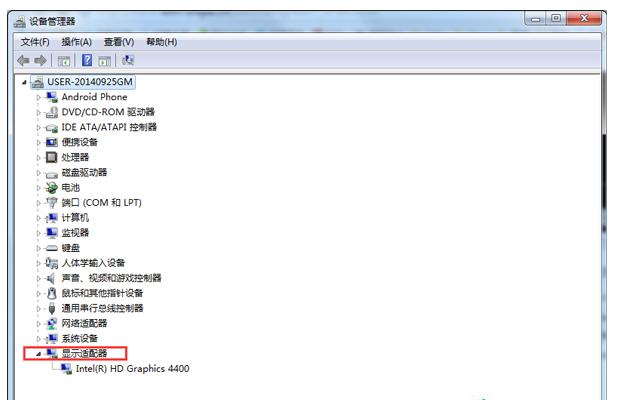 为什么Win7开机显示器无信号?_正版软件商城聚元亨