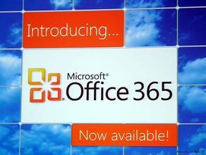 从商业看 office 365