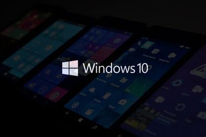 Windows10新预览版