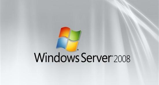 Windows server 2008多少钱?