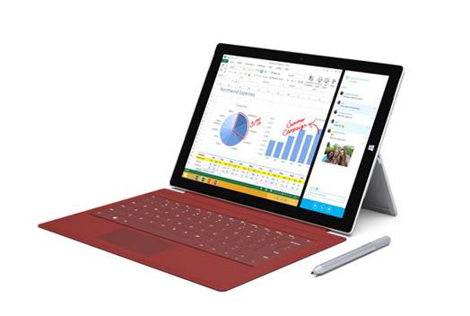 易携带的Surface Pro4_正版软件商城聚元亨