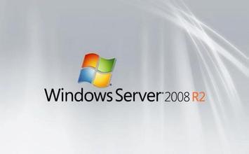 Windows server多少钱_正版软件商城聚元亨