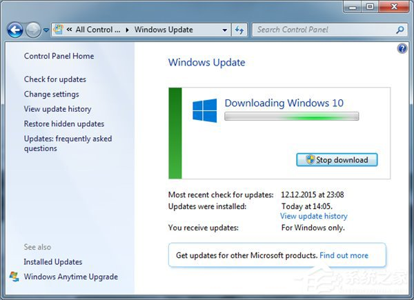 Windows 10系统升级